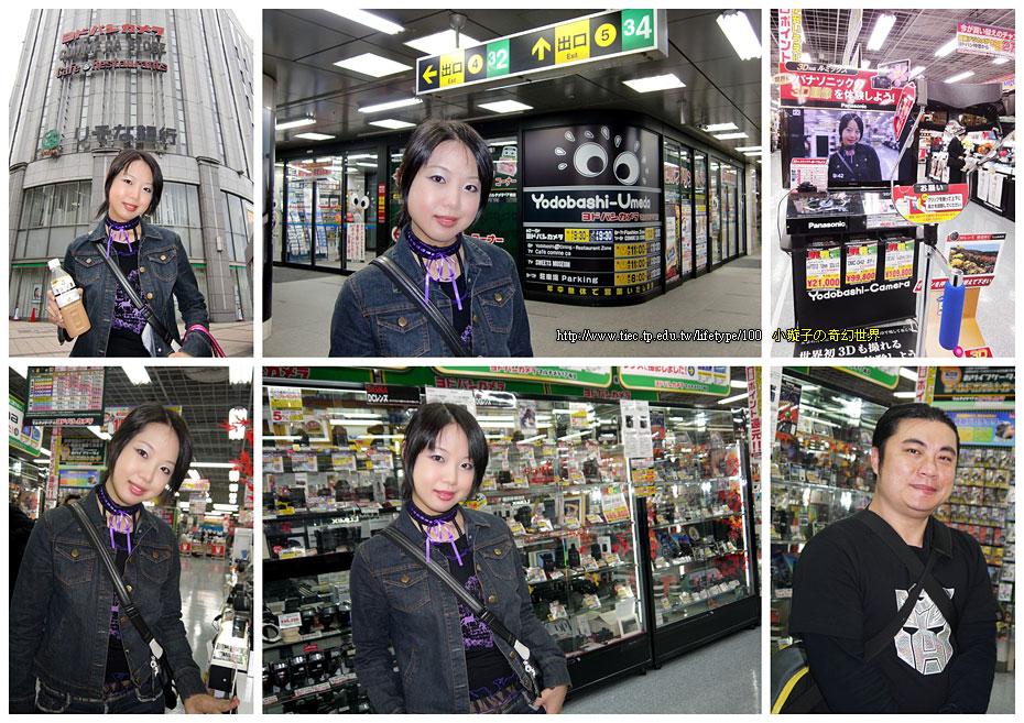 2010-10-29-03.jpg